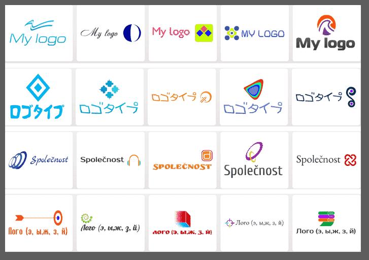 en iyi logo tasarım programları